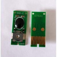 Чип T6710 для емкости отработанных чернил Epson