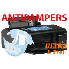 Programm Antipampers Ultra L Prof for Epson L series - reset absorbent pads and service functions for Epson (1 month)