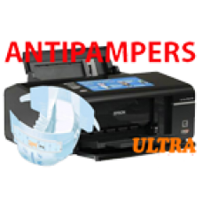 Programm Antipampers Ultra for Epson (2 day) - reset absorbent pads for Epson